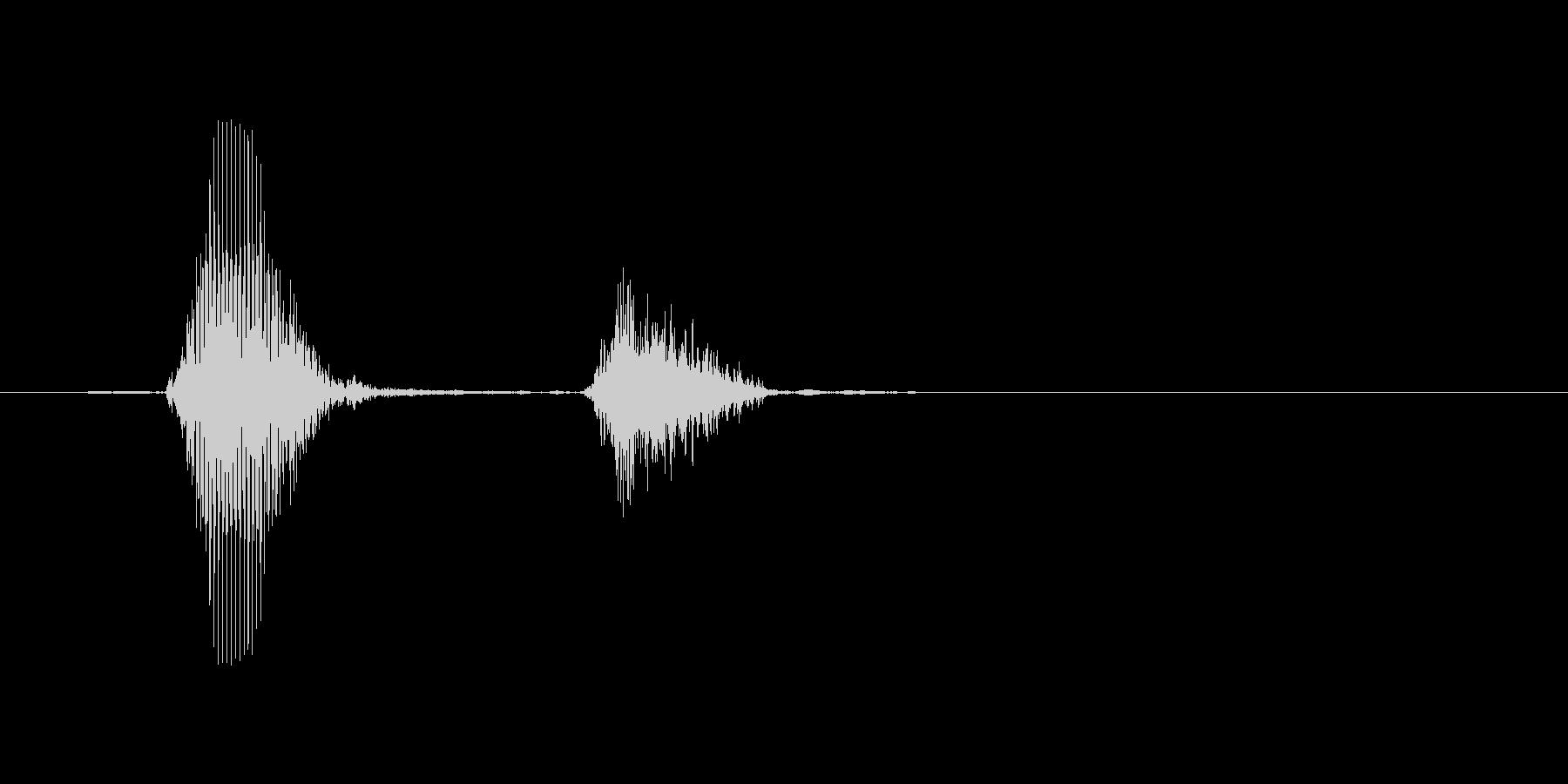 タッチの未再生の波形