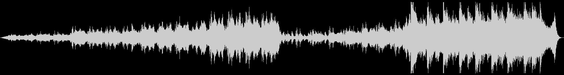 シネマチック 管弦 雄大 ファンタジーの未再生の波形