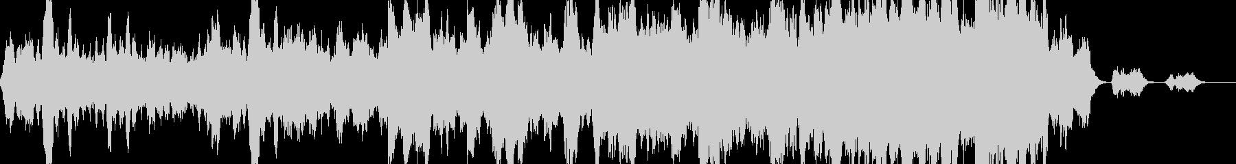 再会の場面で流れるストリングス曲の未再生の波形