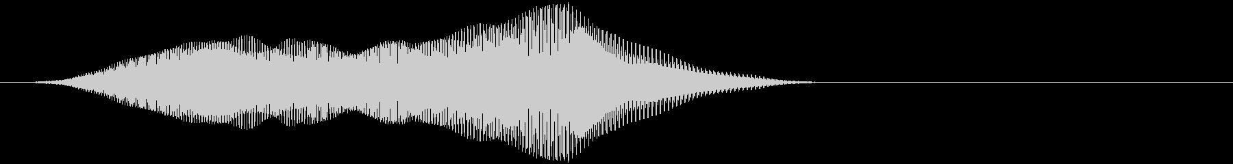 サブウーファー;ディープシンセスロ...の未再生の波形