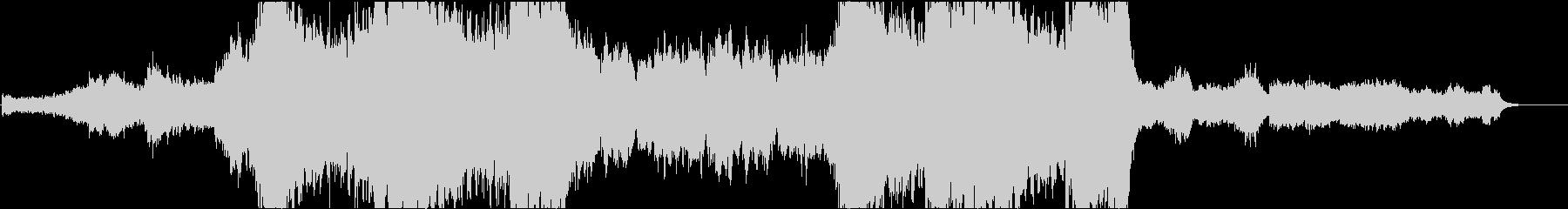 ミステリー調のエピックダークオーケストラの未再生の波形