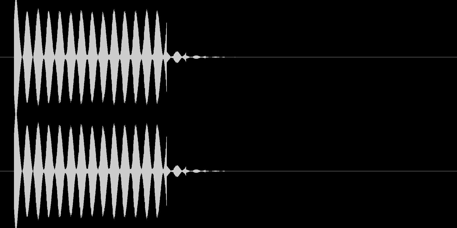 ビビビ ピヨピヨ ビヨーンな光線音1ですの未再生の波形