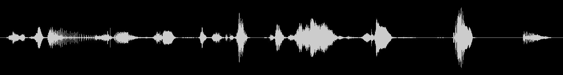 Baby B:幸せな発声の未再生の波形