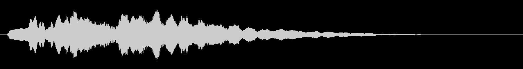 高音の爽やかなサウンドロゴの未再生の波形