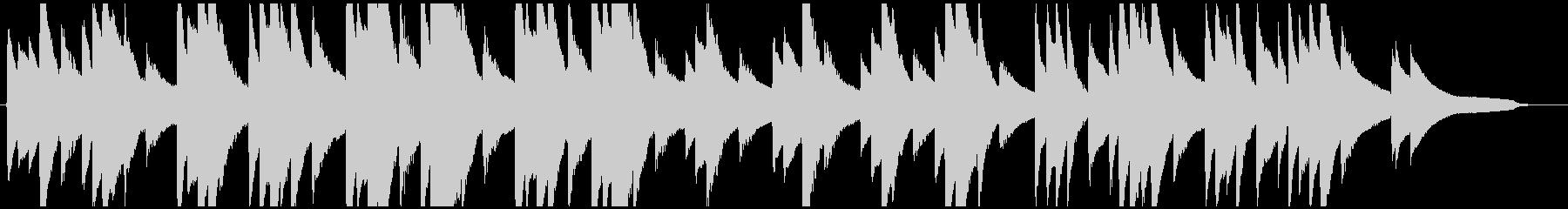 不思議な感じのするシンプルなピアノ曲の未再生の波形