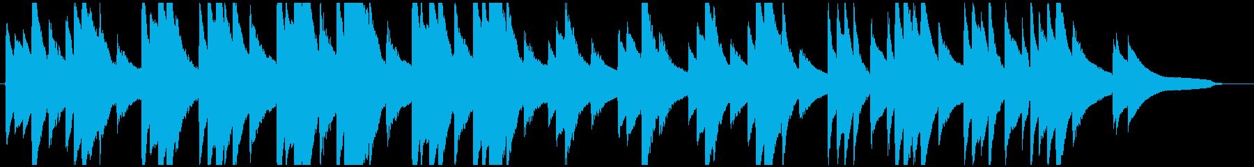 不思議な感じのするシンプルなピアノ曲の再生済みの波形