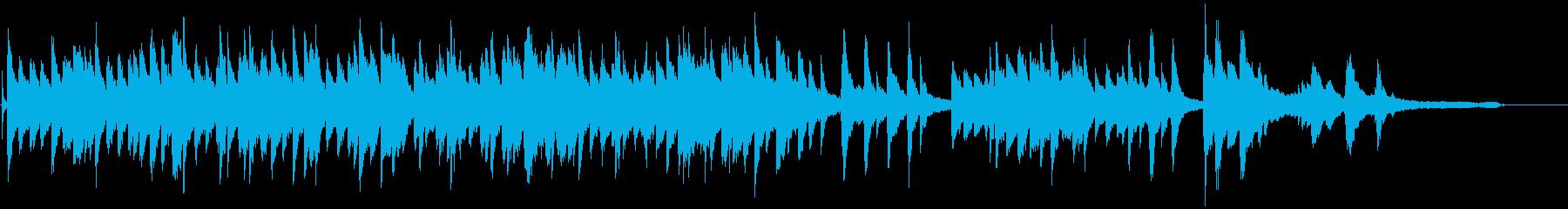 叙情的なピアノバラードの再生済みの波形
