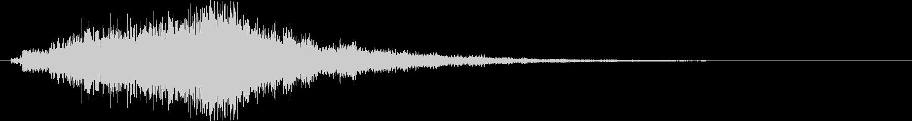 トゥルル キラーン!なアタック音2の未再生の波形