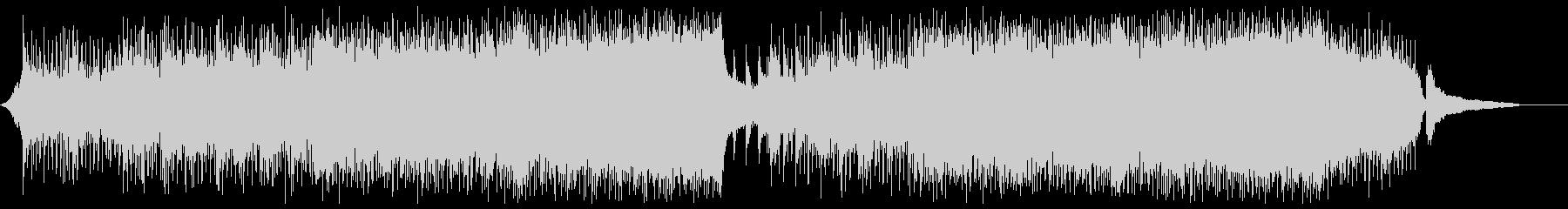 爽快に駆け抜けるシンフォニックロック2の未再生の波形