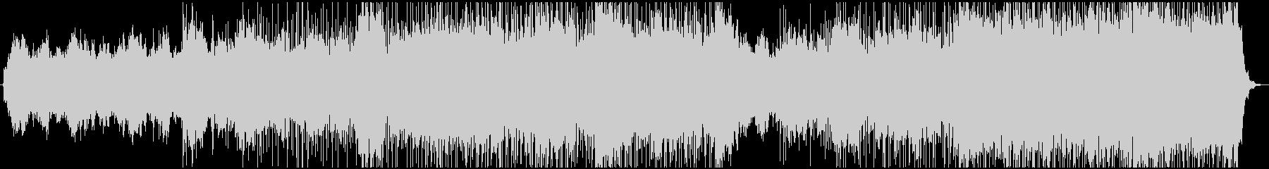 現代的 交響曲 ブレイクビーツ ア...の未再生の波形
