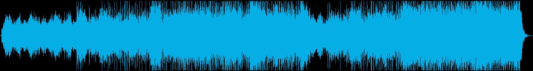 現代的 交響曲 ブレイクビーツ ア...の再生済みの波形