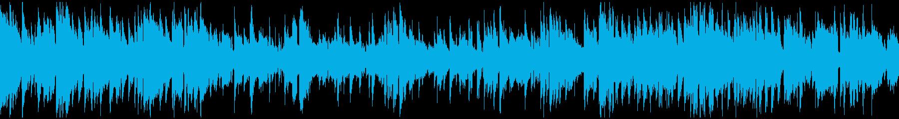 現代ジャズ、スマートな雰囲気 ※ループ版の再生済みの波形