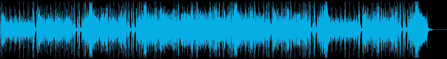 明るく楽しいロックンロール:ギター抜きの再生済みの波形