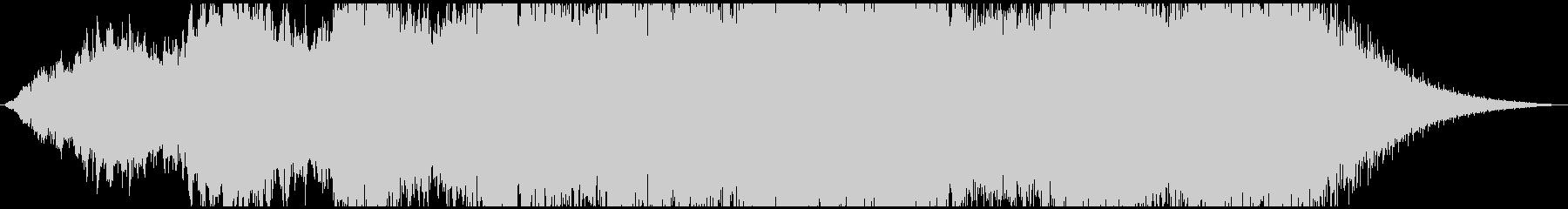 ドローン ディープウォッシュ01の未再生の波形