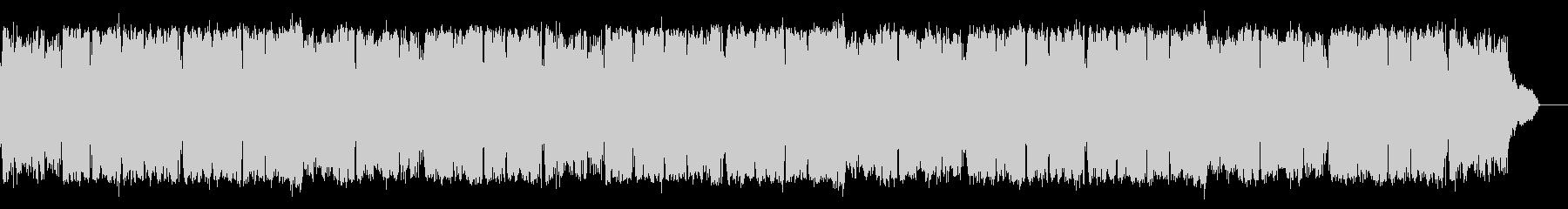 ビギーンのリズムで昭和歌謡をsaxが演奏の未再生の波形