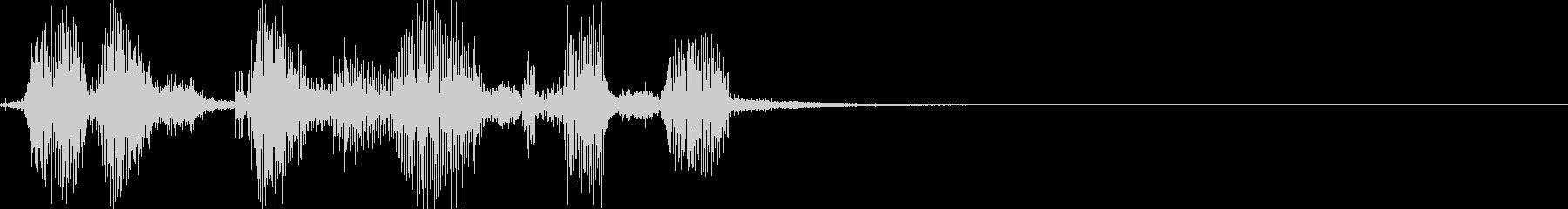 ロボット メイド「よろしくお願いします」の未再生の波形