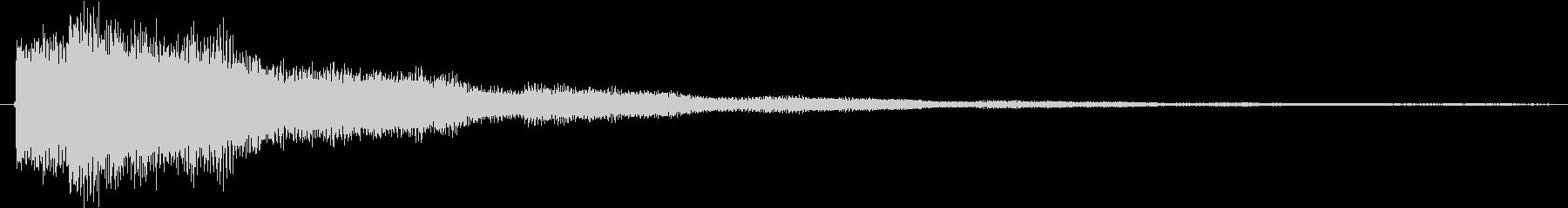 チャラーン(電子音)の未再生の波形