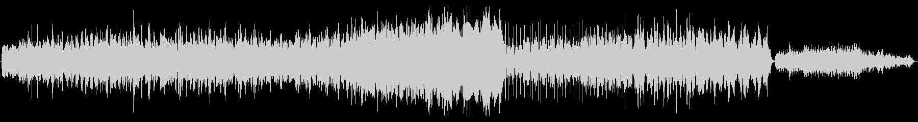 ピアノと弦のミニマルミュージックの未再生の波形
