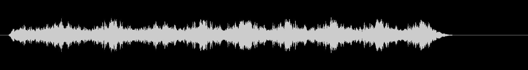サイレン-バージョン1の未再生の波形