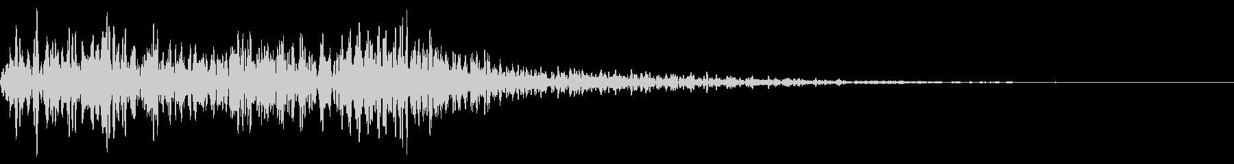 ホラー系アタック音5の未再生の波形