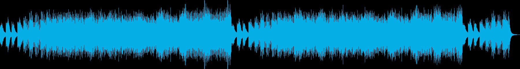 安らぎ・平和・平穏・安心・ピアノソロの再生済みの波形