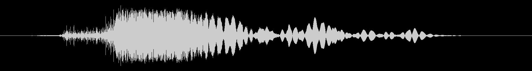 ヘビークランチングスタブの未再生の波形