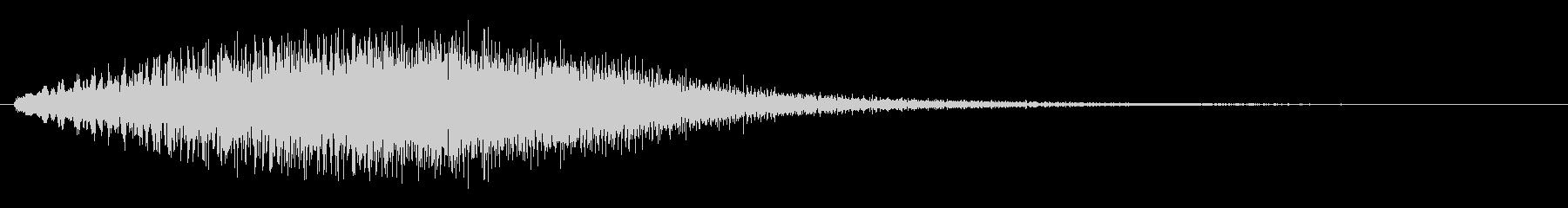 キラキラ系(上品な音)の未再生の波形