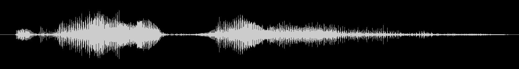 モンスター ダイハイ01の未再生の波形