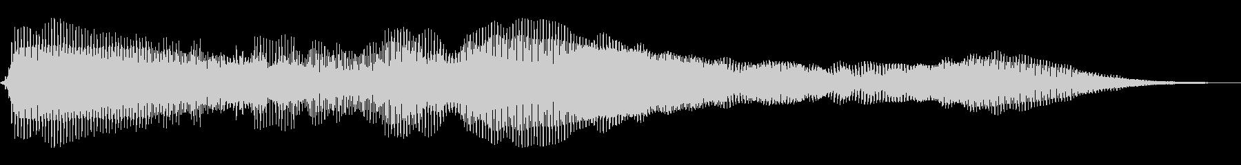エイリアン1ドローンの未再生の波形