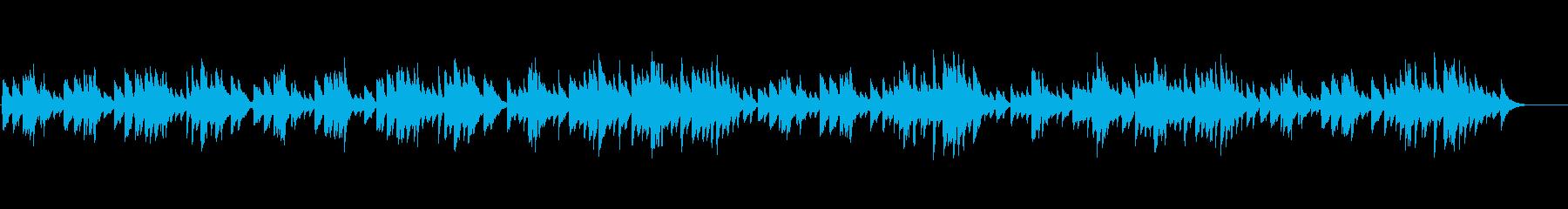 優雅なクラシックピアノソロの再生済みの波形