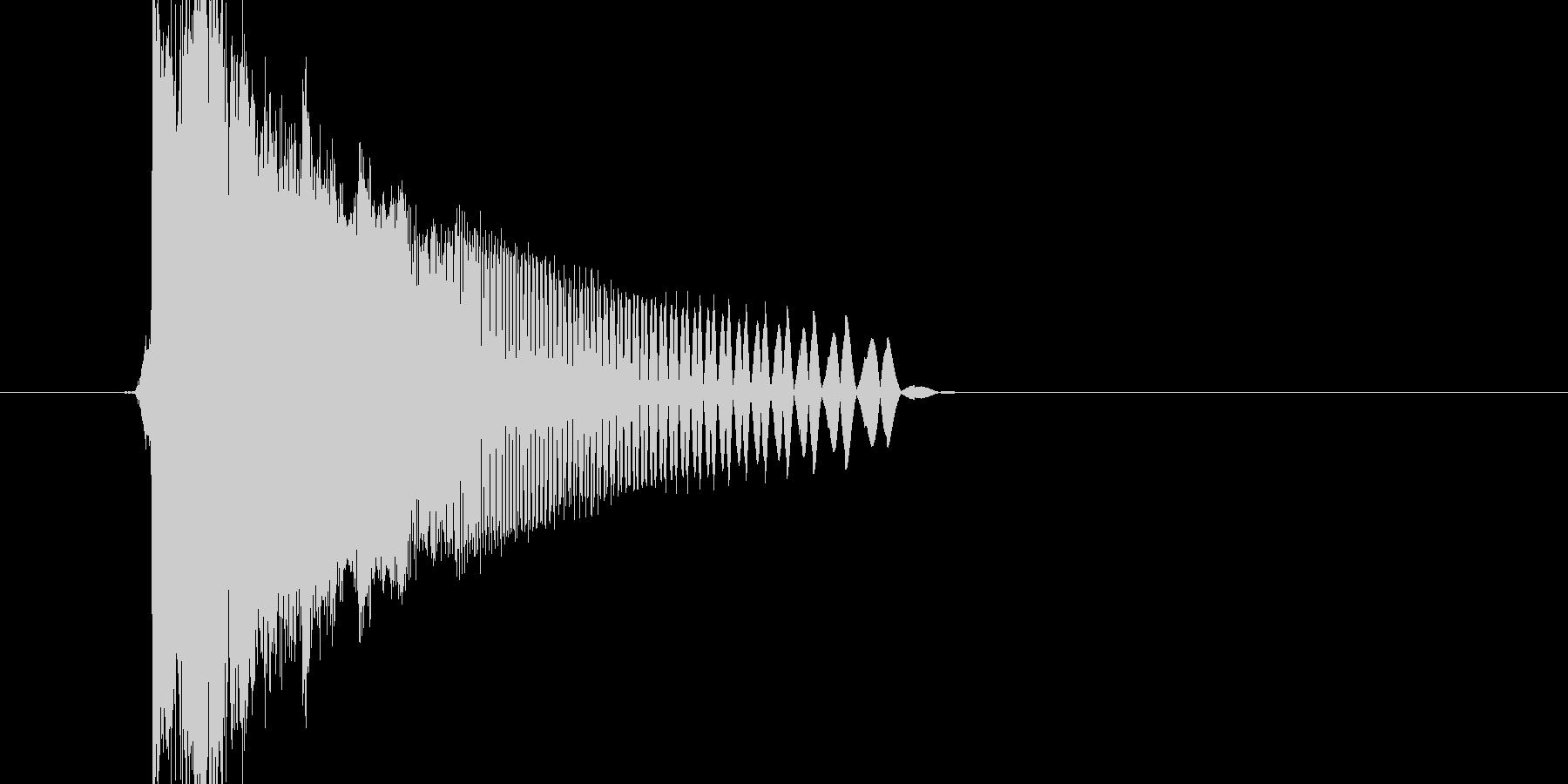 ピュン(ショット音)の未再生の波形