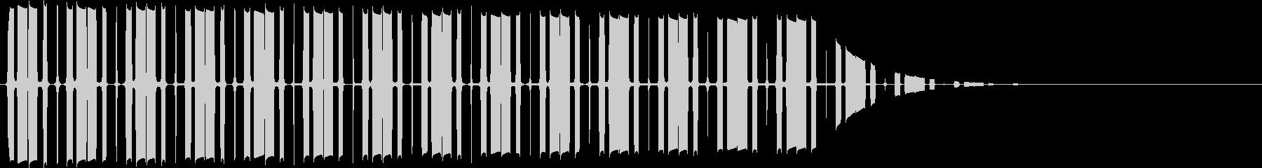 カーソル移動(ピ)の未再生の波形