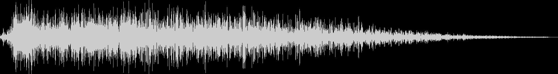 ロボット足音 タイプ15の未再生の波形