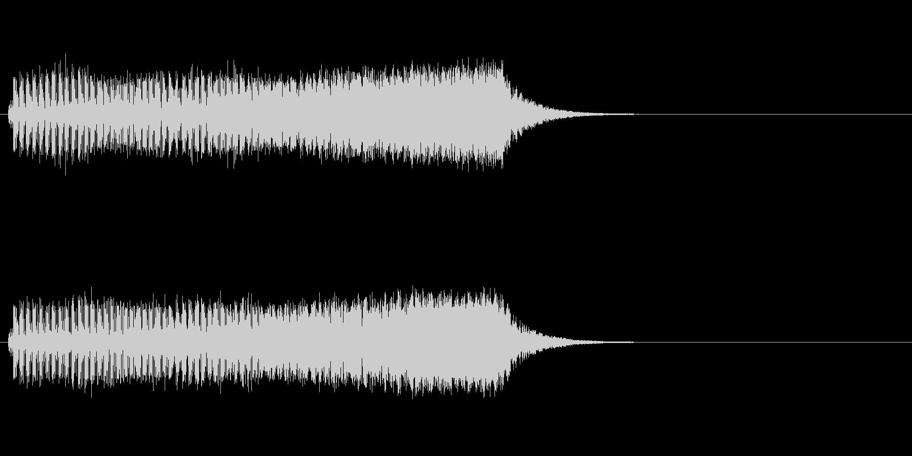 ババババババ(エネルギーが溜まる音)の未再生の波形