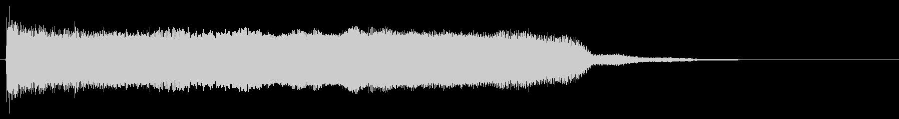 エレキギター サウンドロゴ 勇壮の未再生の波形