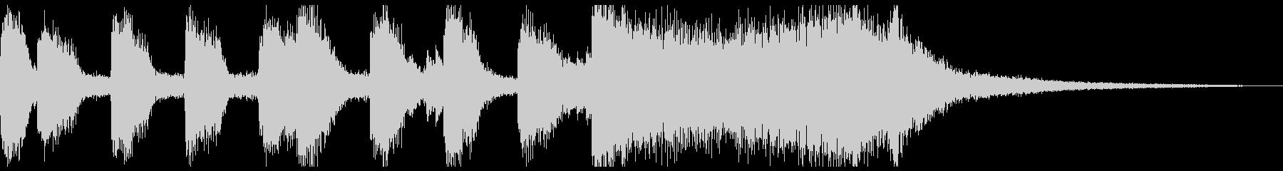 ラテンノリの可愛いファンファーレの未再生の波形