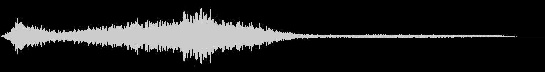 スペースドラゴン:スピットアンドヒ...の未再生の波形