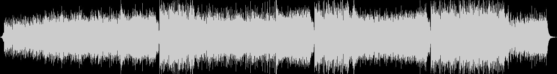 切ない・感動的・エンディング・EDMの未再生の波形