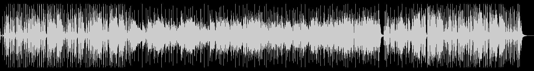 おしゃれなジャズフュージョンの未再生の波形