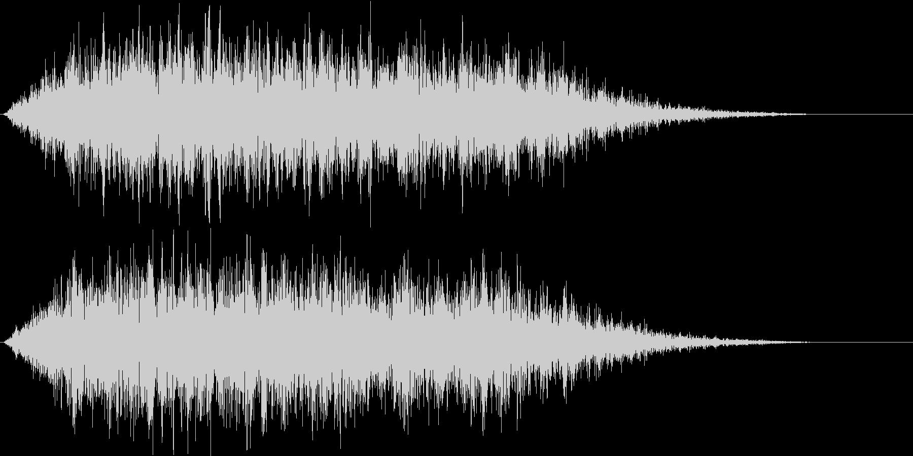 ゴォォォォォ(地下通路の効果音)の未再生の波形