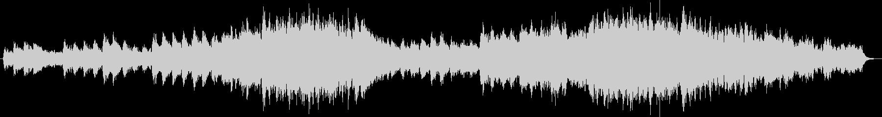 オルガンの荘厳で美しく切ないスローな曲の未再生の波形