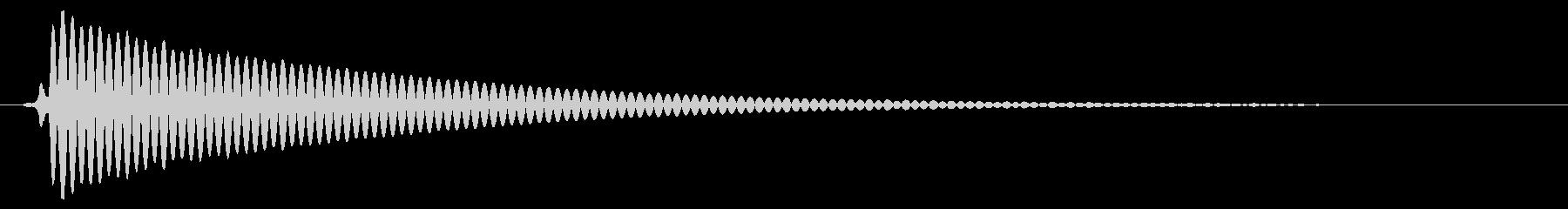 ゲームの食事シーンに最適な効果音の未再生の波形