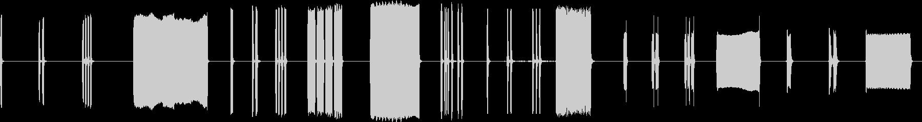 カーホーン、外部3バージョン、内部...の未再生の波形