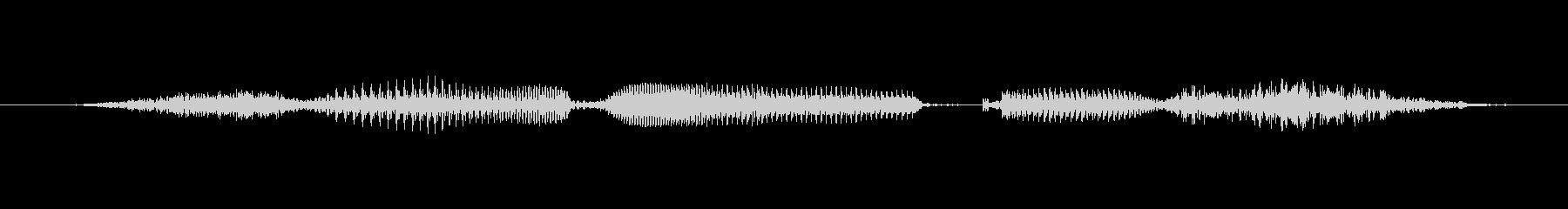 終了です(低め女声)の未再生の波形