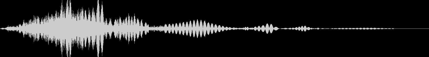 シャキーン!リアルな剣や刀の抜刀音30bの未再生の波形