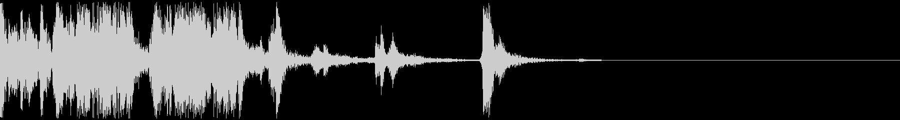 チャリーンとガラスが触れる音 33の未再生の波形