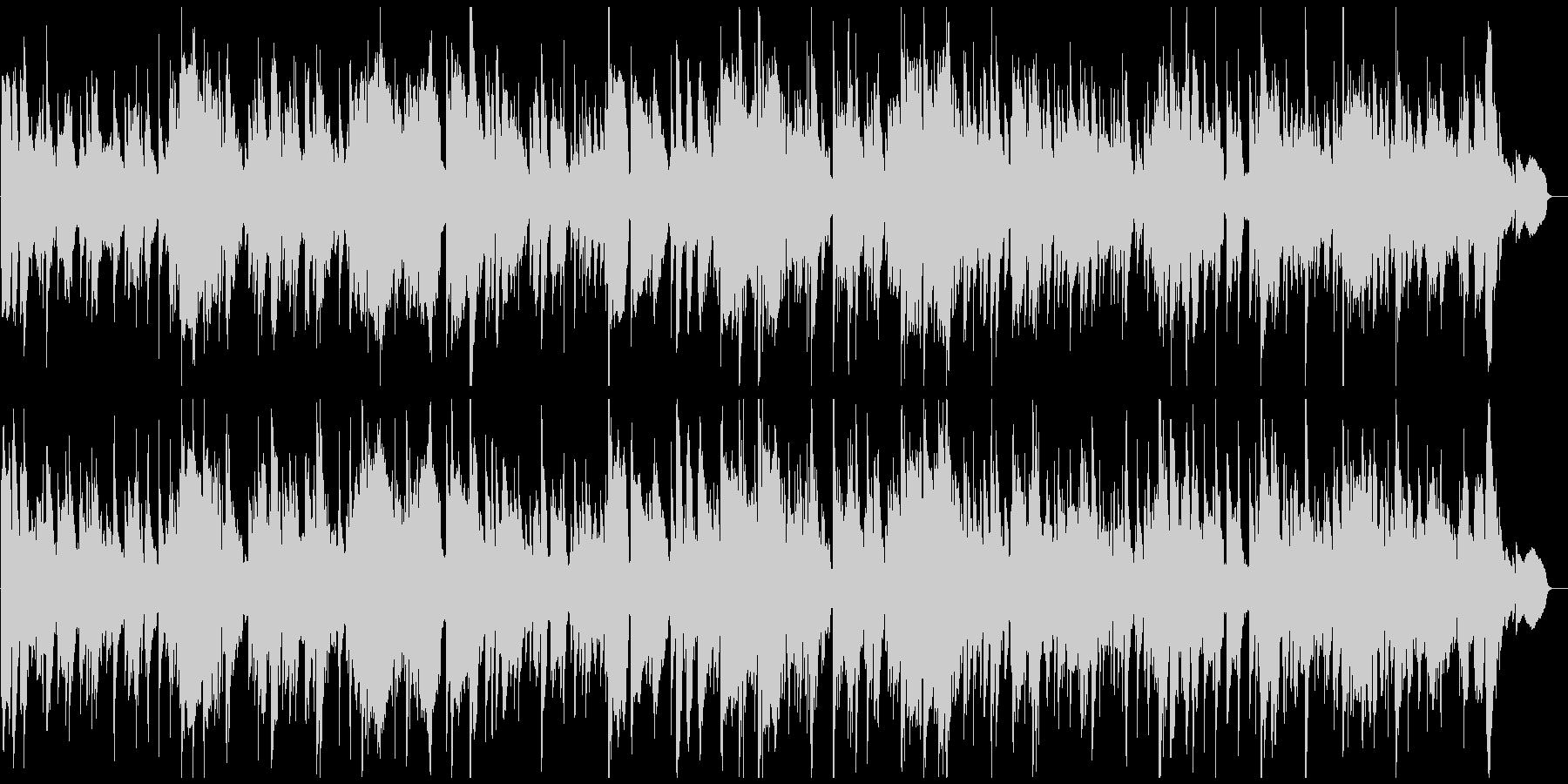 暖かい幸せなジャズ・バラード、ロマンスの未再生の波形
