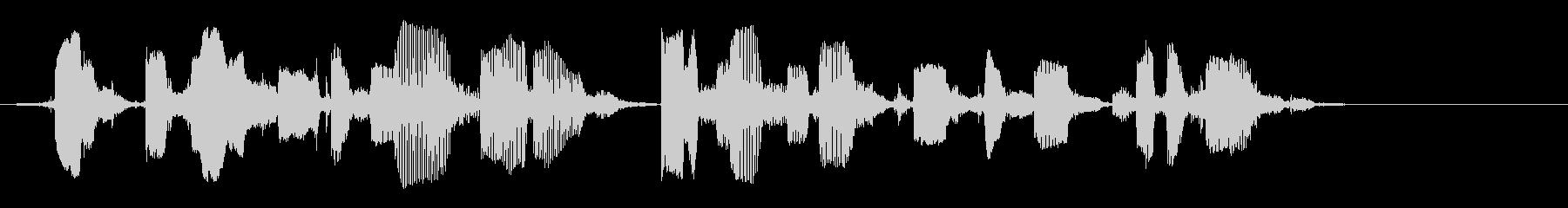 パブリックアドレス、女性の声:89...の未再生の波形