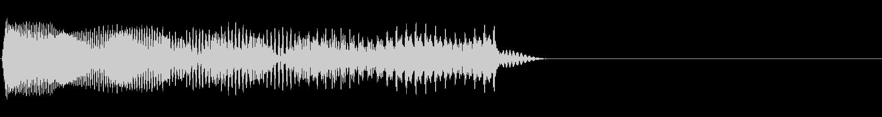 ベースドロップ/ドゥーン/アイキャッチの未再生の波形
