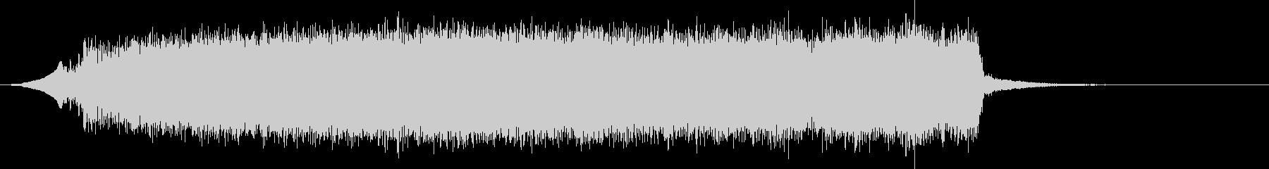 グワ〜ン_脳みそが溶けそうな音(THX)の未再生の波形